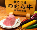 【鉄板】華 10,780円 (税込)