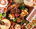 <ディナー>9/1~11/3「ミートフェスティバル ~肉の祭典~」:大人 / ¥6,500