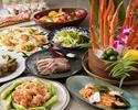 【土日祝】かに・ステーキ食べ放題!ホリデーランチブッフェ シニア(65歳以上)