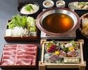 特選黒毛和牛の出汁しゃぶコース 4500円(全7品)