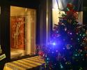 クリスマスメニュー ¥4320
