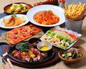 ☆熟成肉のステーキ プレミアムコース☆(飲み放題付) 3980円