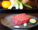 萌・MEBAE(隠岐牛赤身150g)A5ランク隠岐牛赤身をメインとした新感覚日本料理全7品
