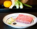 啓・KEI(隠岐牛サーロイン100g)A5ランク隠岐牛サーロインをメインとした新感覚日本料理全7品
