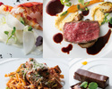 ベストプライス【ディナー】スパークリング含む選べる1ドリンク付!オマール海老と牛サーロイン豪華Wメインなど全6