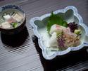 【お昼限定】京風会席料理 『横笛~よこぶえ~』13,200円(税込)