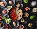 Toh-gu Hot Pot Dinner Set