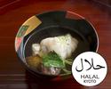 غداء فقط (وجبة مسلم-فريندلي كايسكي) 13200 ين ياباني