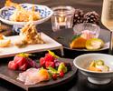 12/20〜12/25限定 クリスマスディナーコース