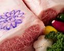 ★ネット予約限定価格★【ディナー】【神戸牛サーロイン&海鮮ディナー】17820円⇒16929円