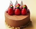 Chocolate cream cake 18 cm round type 6,100 yen (for 7 to 10 people)
