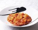 Braised Shrimp in Chilli Sauce (S size)