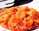 干焼蝦毬(M尺寸)