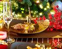 【クリスマスディナー2019★乾杯シャンパン付き】江戸が息づく空間で!豪華食材を使用した日本料理(12/21~12/25)