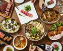 【1・2月限定★平日ディナーブッフェ】東北フェア 人気のローストビーフなど2時間食べ放題