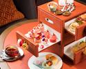 Afternoon Tea Set ( Weekday)