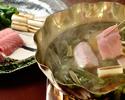 冬季限定「葱鮪鍋」コース