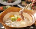 七谷地鶏の極上の水炊きを 国産ワインと楽しむプラン
