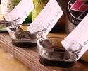 <料理15種×日本酒15酒>究極のペアリング体験コース
