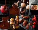 【2/20~2/25限定】チョコレートビュッフェ(小学生)