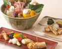Shunka Lunch (holiday) * Currently available on weekdays