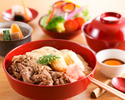 Tajima Beef Bowl Lunch