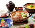 【Dinner】 Kyowada Course