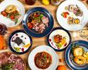 【世界一を気軽に】メインのラム肉やムール貝のワイン蒸し、絶品リゾット等全6皿