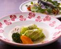 【Dinner】 Kyoto Restaurant Winter Special