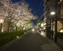 【3/20~4/26限定ディナー】Menu Printemps -ムニュ・プランタン-