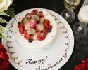 【ディナー】席数限定×記念日ディナー 生ホールケーキ付!トリュフや和牛を使ったWメイン付きディナーコース 嬉しい乾杯スパークリング付き!