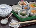 紀州茶粥御膳(数量限定)
