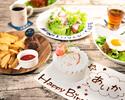 似顔絵風ケーキのサプライズNIKU記念日コース