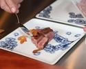 wagyu surloin steak course