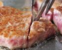 【平日限定】国産牛ステーキランチ