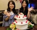 【BIGケーキでお祝い!!パセラの記念日プラン2時間】            ★デコルーム優先案内★ソフトドリンク飲み放題