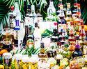 〈平日〉【プレミアム飲み放題パック2h】レットブルや銘柄ウィスキーも!140種類の飲み放題+カラオケ室料込