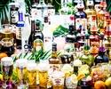 〈金・土・祝前〉【プレミアム飲み放題2hパック】レットブルや銘柄ウィスキーも!140種類の飲み放題+カラオケ室料込