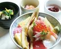 【平日限定】贅沢海鮮丼膳 1日10食限定!
