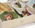 Hagoromo lunch box
