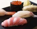 【鮨ランチ】料理長おすすめにぎり