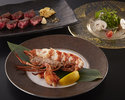 【神威】Lunch&Dinnerオマール海老とサロマ黒牛スコース