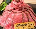 <金・土・祝前日>【肉好きに送る超肉極みお祝いコース】肉ケーキ含む全5品☆カラオケ室料3時間付き♪