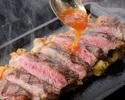 牛肉のじゅうじゅう鉄板焼