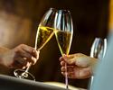 【WEB limited】9 dishes 「Menu Dégustation」+1 drink benefit