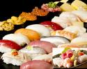 高級寿司食べ飲み放題・お刺身盛り合わせ付き