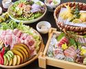 夏野菜と牛肉の蒸し陶板コース 5000円(全10品)