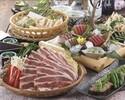 夏野菜と牛肉の蒸し陶板コース 2時間飲み放題付き 5000円(税込)