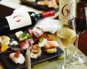 【飲み放題(C)付き】ディナーブッフェ +飲み放題(乾杯グラスシャンパン+赤ワイン3種、白ワイン3種、ビール、ソフトドリンク