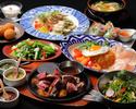 【120分飲み放題付き】牛ハラミステーキやナシゴレン、充実の前菜とともに楽しめるアジアンフード8品スタンダードコース+2時間飲み放題付きプラン